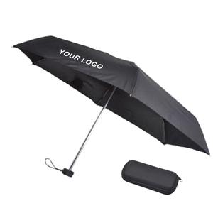 禮盒五折傘