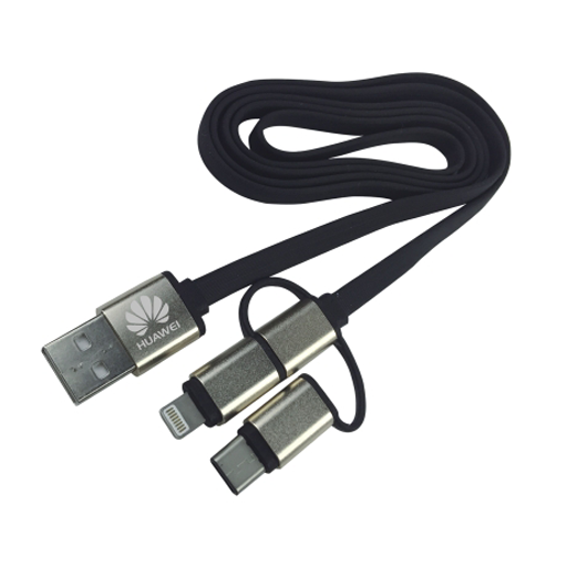 3 in 1 USB Charging Cable